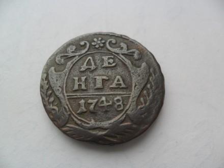 Монета денга 1748 металлоискатели в самаре купить