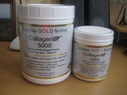 Рыбий коллаген California Gold Nutrition в наличии. Днепр. фото 1