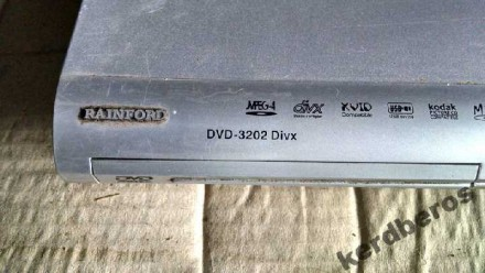 Raiford DVD 3202 + видеообзор состояния плеєра    комплектация на фото. Драбів, Черкасская область. фото 2
