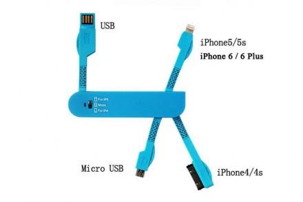 Компактная универсальная USB зарядка. Знаменка. фото 1