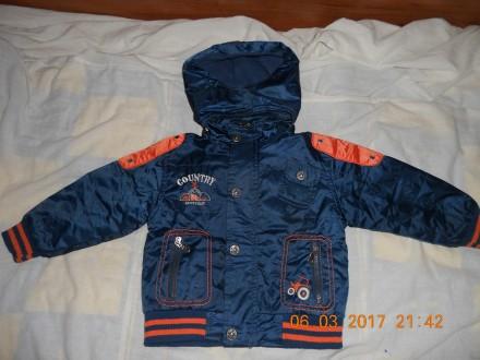 Продаю куртку.. Київ. фото 1