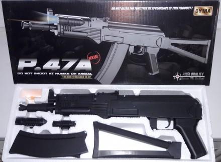 Игрушечный Автомат Tactical CYMA P.47A АКСУ лазер, фонарь. Харьков. фото 1