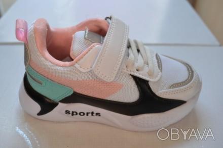 Продам детские новые лёгкие кроссовки.Размеры  31, 32, 33, 34,35,36.Качественно