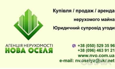 Продам 3 ком. квартиру по ул. Кропивницкого