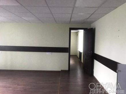 Офисы, 220 м.кв.