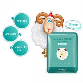 Маска для лица Bioaqua Animal эффективно увлажняет кожу, дарит комфортные ощущен. Одесса, Одесская область. фото 4