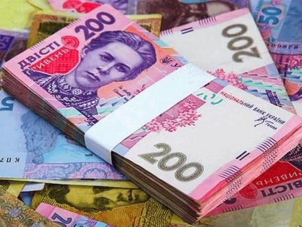 Кредит от 200 до 7000 грн. Северодонецк. фото 1