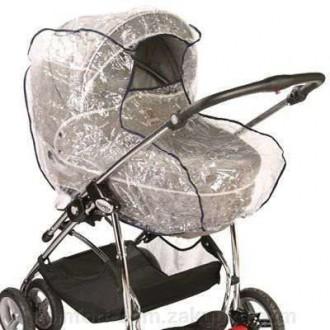 Дождевик (силикон) большой для универсальной коляски. Днепр. фото 1