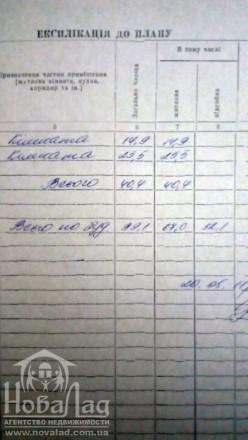 Продается часть дома  город Городня ... продам полдома, расположена в центре го. Городня, Городня, Черниговская область. фото 9