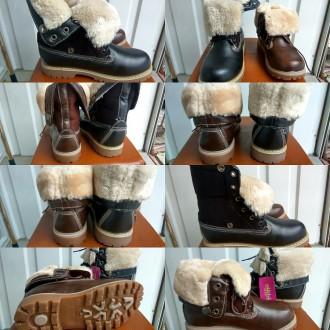Распродажа сапоги для мальчиков зима 27, 31, 32, 33, 36 размер. Николаев. фото 1