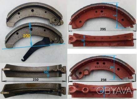 Колодки тормозные для вилочных погрузчиков TOYOTA, MITSUBISHI, TCM, NISSAN, KOMA. Днепр, Днепропетровская область. фото 1