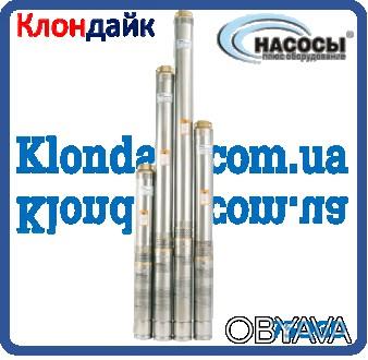 Насос погружной центробежный  75QJD 110-0,25 + пульт управления Насосы+