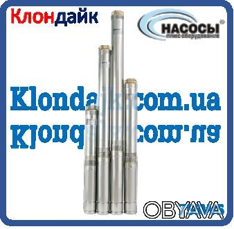 Насос погружной центробежный 75SWS 1,2-110-1,1 + муфта Насосы +