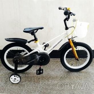 Велосипед royal voyage shadow 16 дюймов детский магниевый сплав
