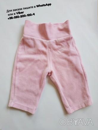 Брюки штанишки плюшевые розовые детские штанишки для новорожденных грудничков