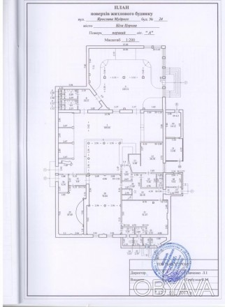 Коммерческая недвижимость 872м2 в центре