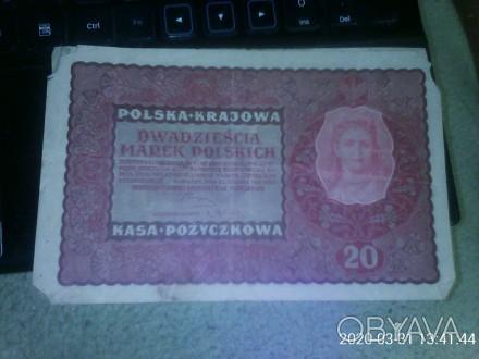 20 марок