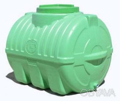 Емкость для воды 500л. пищевая горизонтальная