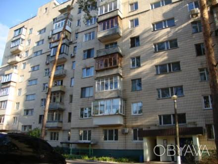 Достойная для жизни и внимания 2-х комнатная раздельная квартира по улице Генера. Голосеево, Киев, Киевская область. фото 1