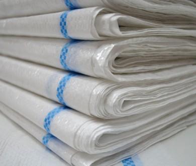 Мешки большие полипропиленовые от завода-производителя. Каменское. фото 1