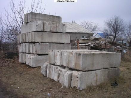 Купить блоки из бетона бу конфигурация бетона