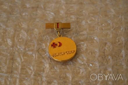донор ссср значек медалька знак медаль
