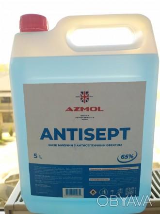 Высокоэффективный, качественный антисептик отечественного производителя для дези. Днепр, Днепропетровская область. фото 1