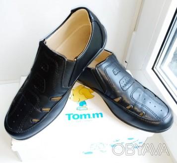 Туфли Том М. 36 размер