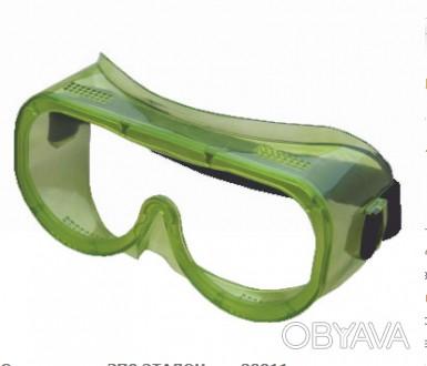 Очки защитные РОСОМЗ закрытые ЗН4 ЭТАЛОН  с непрямой вентиляцией