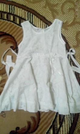 плаття. Борислав. фото 1