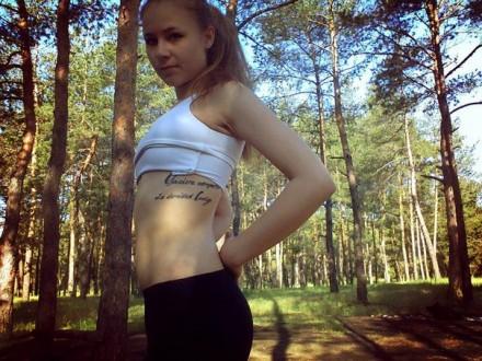 Первомайск николаевской области знакомства девушки