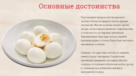 C набором для варки яиц без скорлупы Eggies:  1. Нет необходимости очищать яйцо. Киев, Киевская область. фото 3