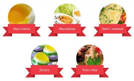 C набором для варки яиц без скорлупы Eggies:  1. Нет необходимости очищать яйцо. Киев, Киевская область. фото 5