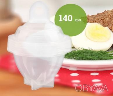 C набором для варки яиц без скорлупы Eggies:  1. Нет необходимости очищать яйцо. Киев, Киевская область. фото 1