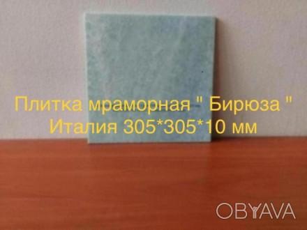 Мрамор-это камень особенный , его не соизмеришь с другими строительными материал