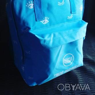 Рюкзак для занятий спортом.