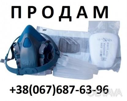 Продам Респиратор 3M 7500 комплект 6059