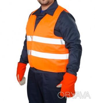жилет для дорожных рабочих с свп