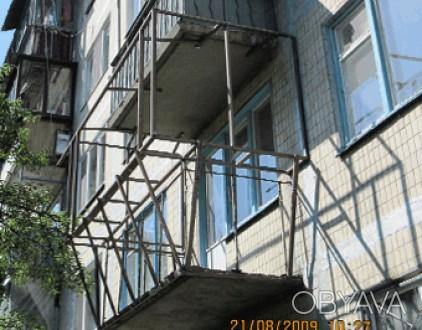 Сварка балконов, днепр - obyava.ua.