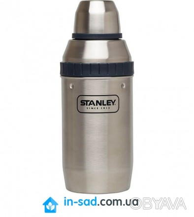 Набор Stanley Adventure Happy Hour 2x System