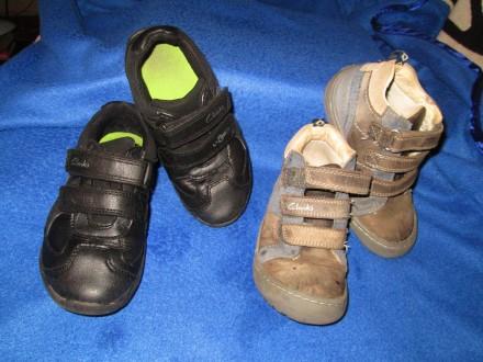 Кроссовки светящиеся, сникерсы нат. кожа 9,10 рр. Кривой Рог. фото 1