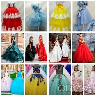 Платья бальные, на выпускной платье, нарядные платья пышные, длинные, короткие