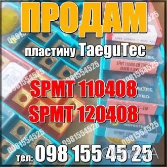 Продам пластину SPMT120408 TT7080 TaeguTec