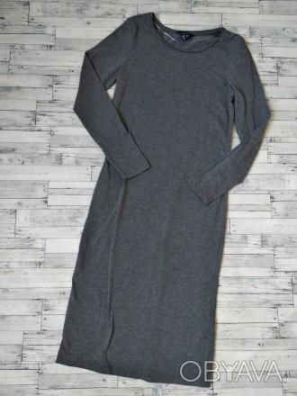 Платье Atmosphere женское серое с длинным рукавом