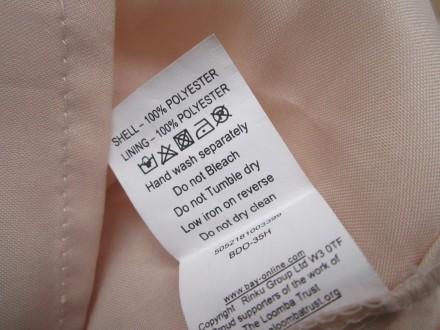Новое красивенное пудровое платье с удлинёнными боками и красивой вышитой спинко. Пирятин, Полтавская область. фото 7