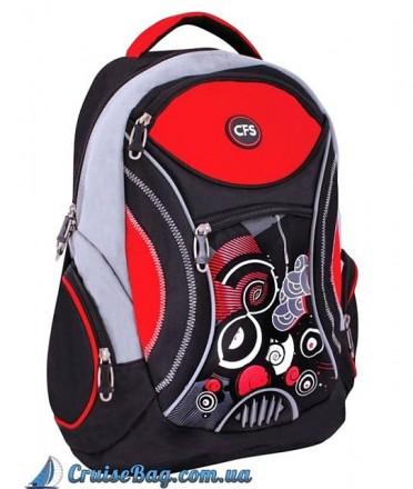 Ортопедический молодёжный рюкзак Cool For School. Павлоград. фото 1