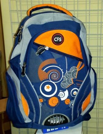 Ортопедический молодежный рюкзак Amazing Circles. Павлоград. фото 1