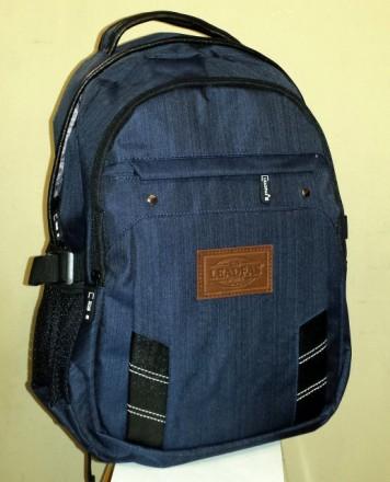 Качественный рюкзак L.A.Sports 8211 Royal Blue. Павлоград. фото 1