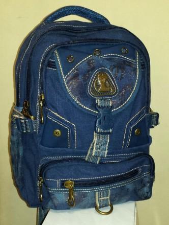 Очень качественный рюкзак Gold Be 5665. Павлоград. фото 1