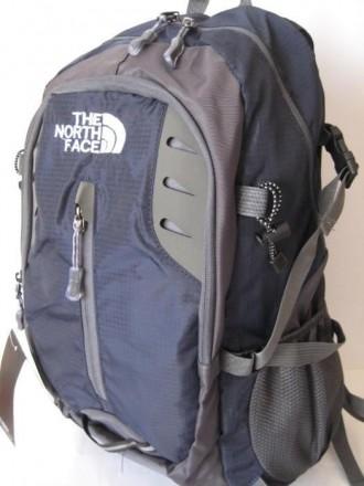 Туристический спортивный универсальный рюкзак